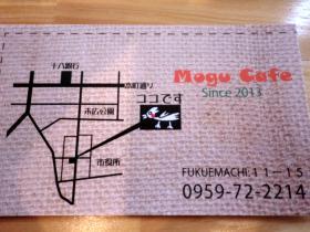 MaguCafe名刺