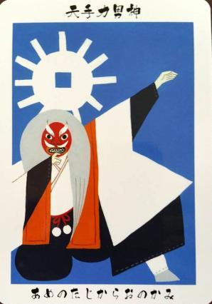 天手力男神(あめのたじあらおのかみ)